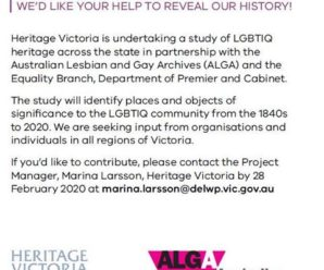 Add your voice to our shared histories